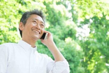 what is a call tracking number